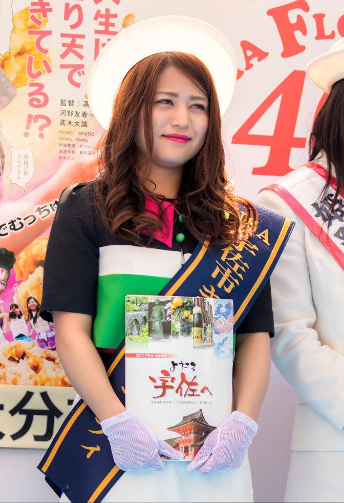 宇佐市キャンペーンレディ2015(大分)|Ambassadoru