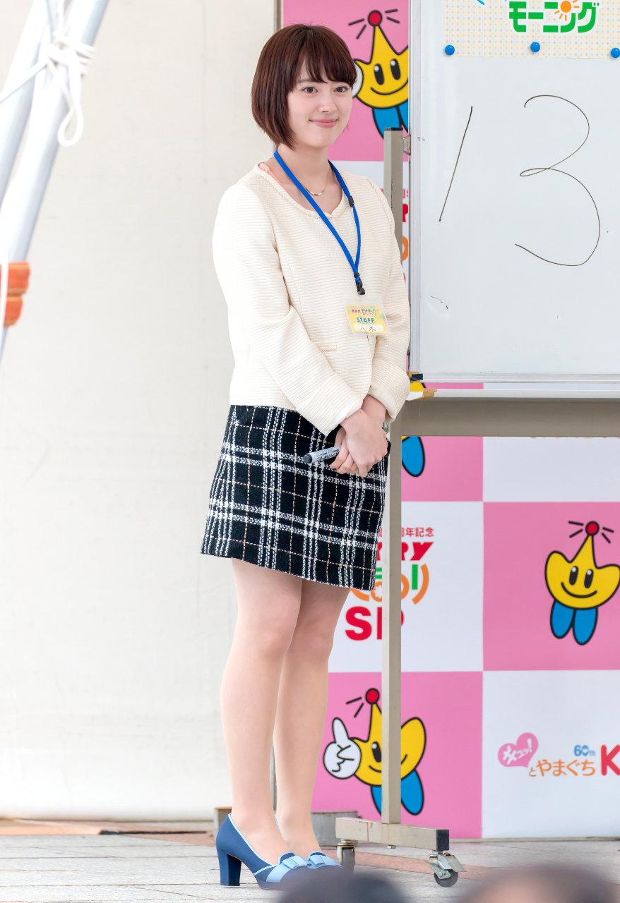八木美佐子(広島ホームテレビ)